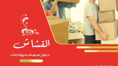 صورة سيارة نقل عفش رخيص في مصر 01090919888 رقم عربيات النقل
